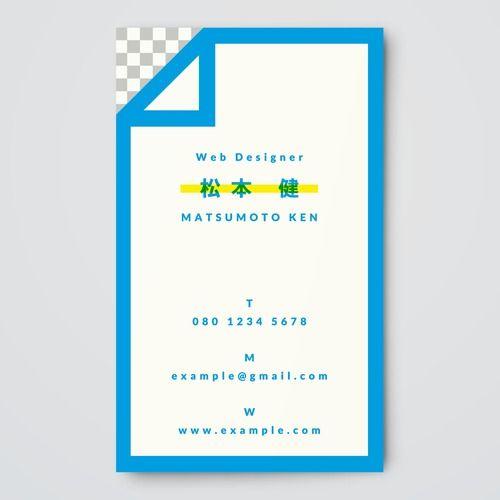 tomo345 (tomo345)u0027s ideas on Pinterest - name card example
