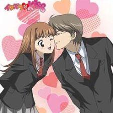 Nụ Hôn Tinh Nghịch – Itazura Na Kiss