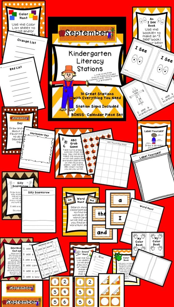 Kindergarten Literacy Stations for September with Bonus-- September calendar pieces!!!!!!!!!!:)