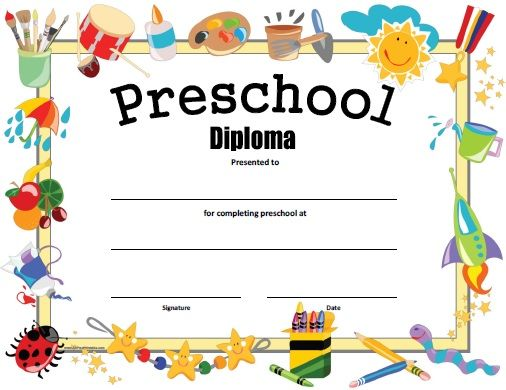 preschool certificates templates free  Free Printable Preschool Diploma | Graduation | Pinterest | Free ...