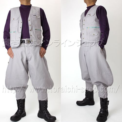 Toraichi 4441-611 Vest 4441-412 Long pants