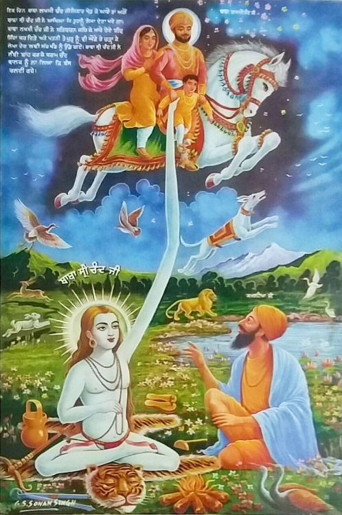 Baba Shri Chand Picking His Nephew From Lakhmi Das S Horse Sri Chand 1494 To 1643 Also Called Ba Marvel Comics Wallpaper Animated Smiley Faces God Pictures Baba vadbhag singh ji hd wallpaper