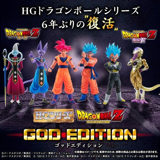 "DRAGON BALL SUPER COLLECTABLE FIGURE /""GOLDEN FRIEZA/"" FIGURE BANDAI TOEI"