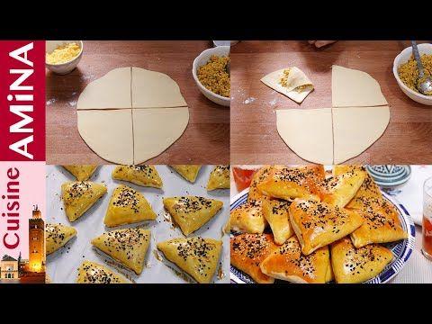 أروع وأسهل بريوات في الفرن بشكل جديد بالعجين العادي بطريقة جد بسيطة وحشوة لذيييذة Youtube Finger Foods Savory Appetizer Savory