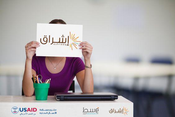 هل تعلم أن أكثر من 80٪ من زبائنك يبحثون عن طريق الإنترنت قبل إتخاذ أي قرار للشراء. هل سوف يكون موقعك متواجدا ؟ إن أساليب التسويق الحديثة هي من أهم مفتايح النجاح كن من المبادرين في استخدامها. إنتظرونا قريباً في #إشراق أول برنامج متخصص في التسويق والتجارة الإلكترونية لدعم المشاريع والأعمال الصغيرة والمتوسطة في #الأردن تابعونا لمعرفة المزيد: eDowntown.me - وسط البلد --- #مشاريع_صغيرة #تطوير #تدريب #إستشارات #تسويق #مساندة_الأعمال_المحلية  #مشاريع_نسائية #التجارة_ال
