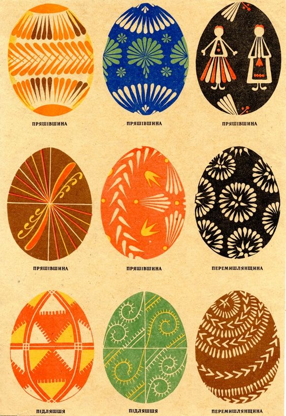Inspiration and tradition! Pyanska, or Ukrainian Easter egg, designs painted by an artist in 1963.