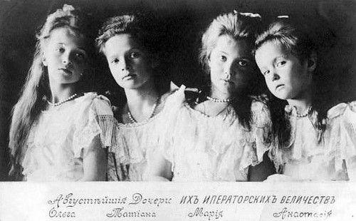 Romanov girls