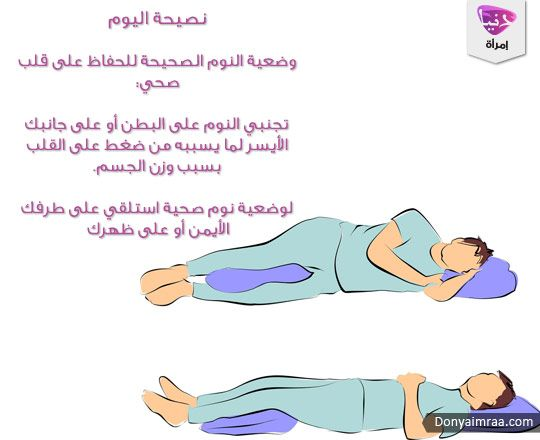 نصيحة في صورة  - صفحة 4 E1ba48794a3a0b6fee37ff50621a8298