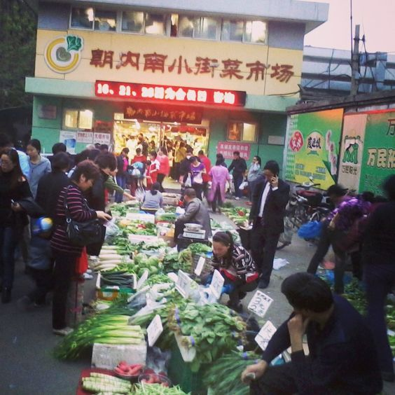 Local market in Beijing. This is where I shop for my veggies.