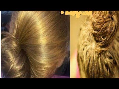اصبغي شعرك للعيد اصفر اشقر رائع بمكونات في كل بيت مع تغطية مثالية للشيب النتيجة مذهلة Youtube Hair Styles Long Hair Styles Hair