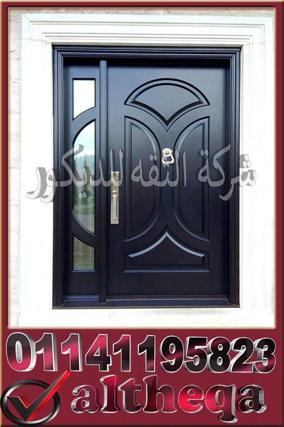 ابواب خشب داخلية وخارجية Door Design Interior Door Design Door Gate Design