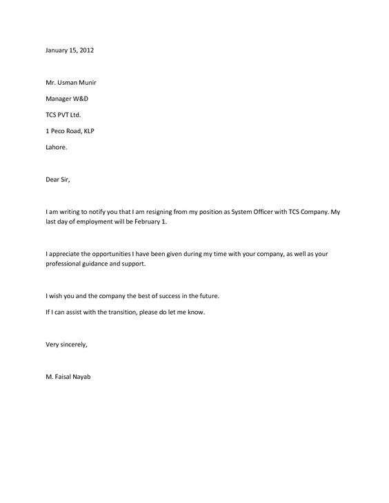 How To Properly Write A Letter Of Resignation | Resume Cv Cover Letter
