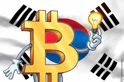 la corea del sud ban bitcoin trading