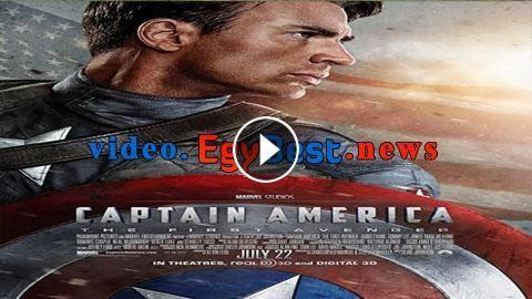 مشاهدة وتحميل فيلم Captainamerica2011 مترجم للعربية كامل Jily Captain America Movie Posters