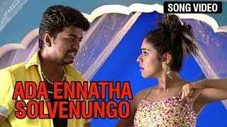 Sivakasi Tamil Film Mp3 Song Download Https Www Mp3rnb Net 2019 11 Sivakasi Tamil Film Mp3 Song Do In 2020 Mp3 Music Downloads Music Download Free Mp3 Music Download
