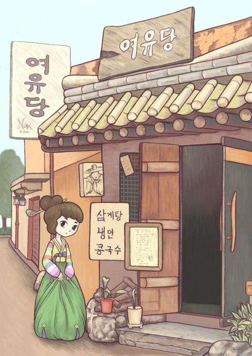 한국의 매력 :  Nax illustration 네이버 블로그 Charm of traditionnal Korea