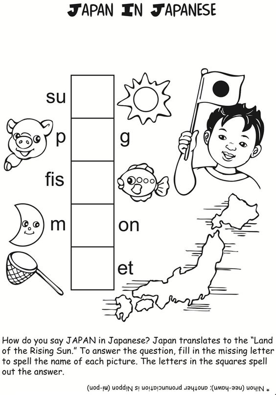 Worksheet Japanese Activity For Kids welcome to dover publications coloring kids pinterest lets learn about japan activity and colouring book page 2 of 7
