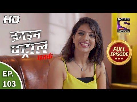 Crime Patrol Satark Season 2 Ep 103 Full Episode 5th December 2019 Youtube Full Episodes Youtube Download Free Movies Online