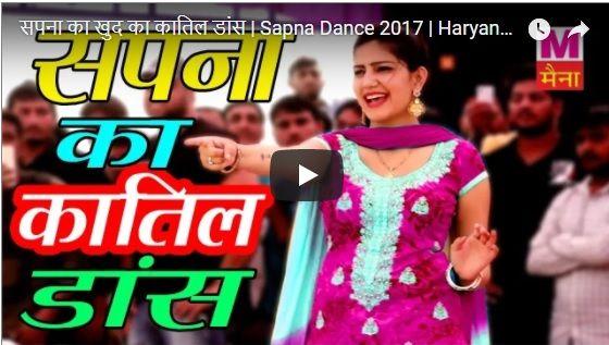 Dance Video Download Hd