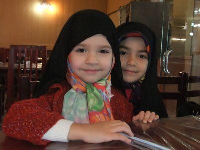 Cute Iranian girls in chador hijab: