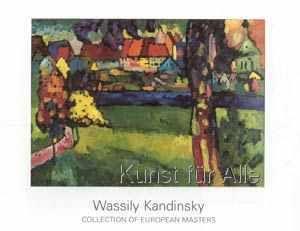 Wassily Kandinsky - Murnau