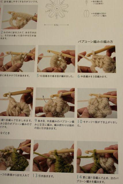 moonshine & wool: 02/01/2012 - 03/01/2012