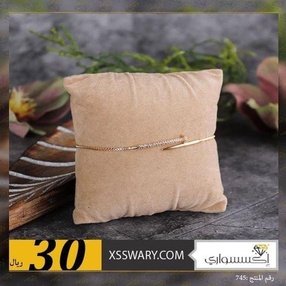 اسواره كارتير اسواره على شكل مسمار من ماركة كارتير متوفره باللونين الذهبي والفضي قابلة للشد والتحكم بالقياس اساور اكسسوارات Throw Pillows Pillows
