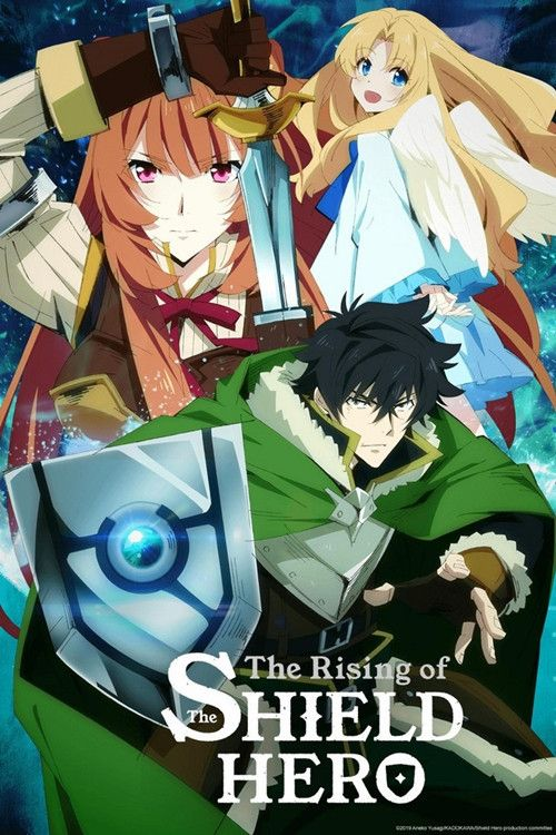 Cooking With Anime Naofumi S Shield Slice And Bake Cookies Inspired By Shield Hero Anime Hero Wallpaper Hero Poster