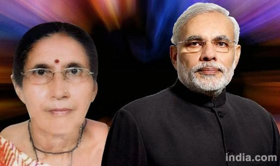 Jasodaben PM's Wife Files RTI on her Security