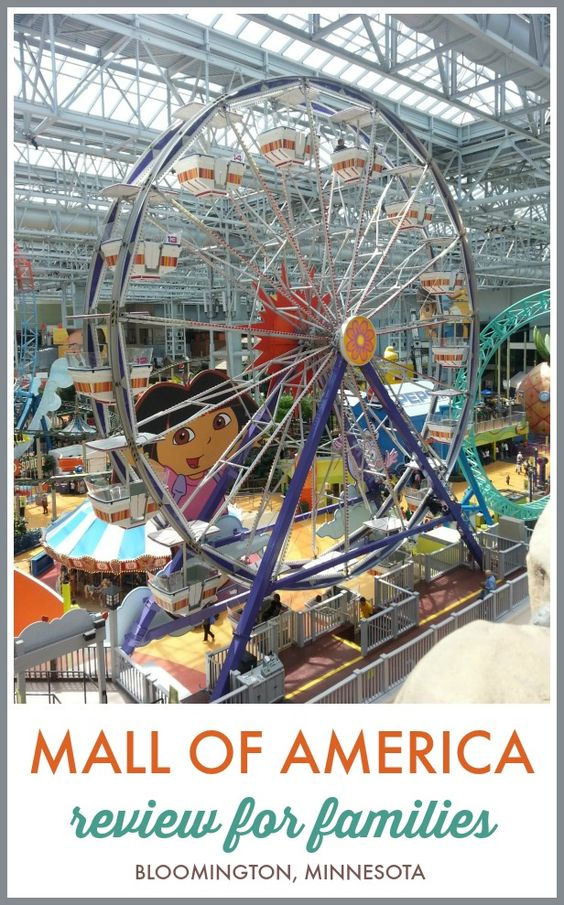 mall of america 4th of july hours
