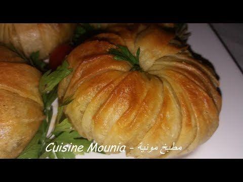 Mini Pastilla Au Poisson بسطيلات صغار بالحوت السمك على شكل وردة Youtube