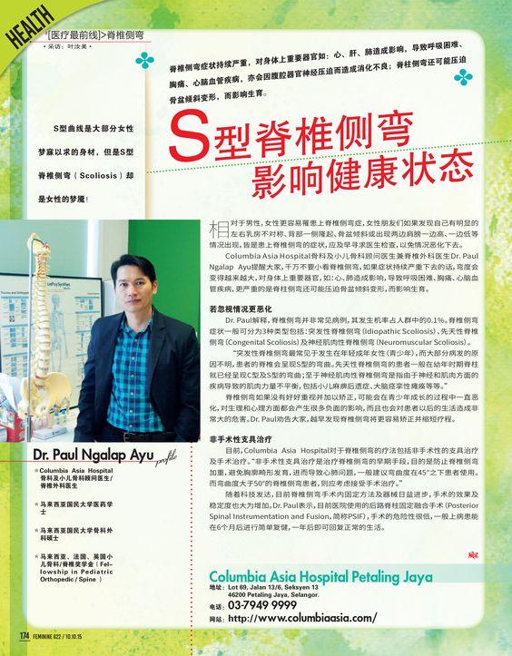 Columbia Asia Medical Centre Design Interior Jpg 1 000 1: Pinterest • The World's Catalog Of Ideas