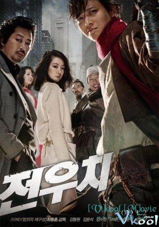 Phim Tiểu Quái Jeon Woo Chi