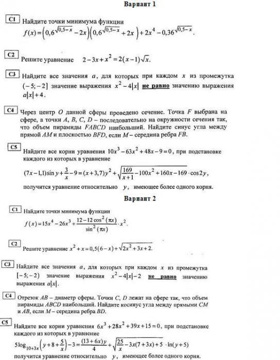 Гдз по алгебре автор чулков и рубин