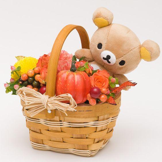 季節のアレンジメントフラワーギフト(オータム・リラックマ)※メーカー直送品