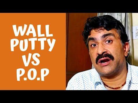 Wall Putty Vs Pop Plaster Of Paris Or Gypsum Plaster Complete Information Youtube Plaster Of Paris Plaster Gypsum