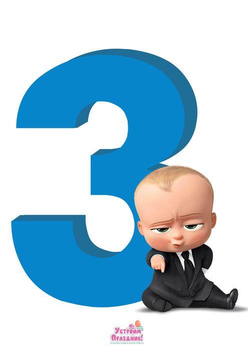 Cifra Plakat 3 V Stile Boss Molokosos Na Den Rozhdeniya Skachat Baby Boss Birthday Party Num Aniversario Do Chefe Fotos De Notas Musicais Casamento Com Bexigas
