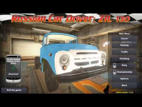 Russian Car Driver Zil 130 Gameplay Car And Driver Car Drivers