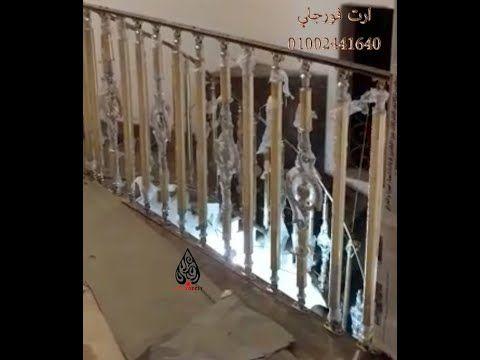 كتالوج صور سلالم داخلية بتصميم مودرن للمنزل العصري Wood Railings For Stairs Staircase Handrail Iron Stair Railing