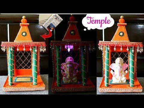 Ganpati Decoration Ideas Makhar Making R