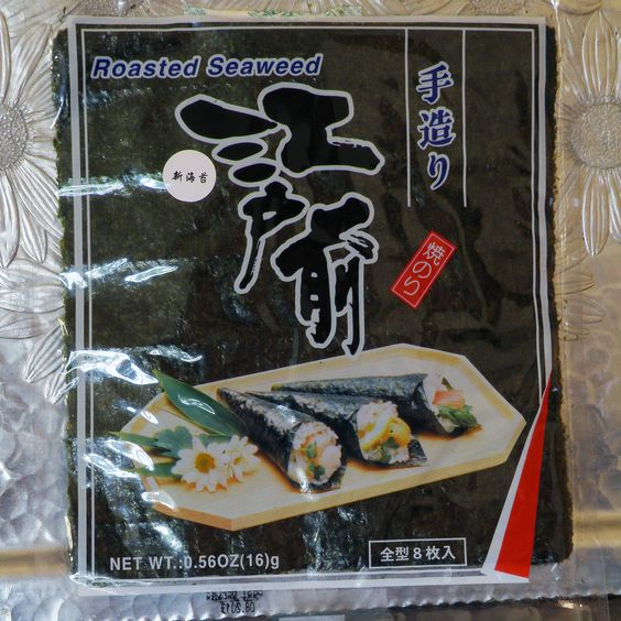 Ingredients:   4 cups uncooked Japanese sushi rice   4 cups water   5 sheets sushi-nori (seaweed)   1 can SPAM, SPAM LOW SODIUM, or...