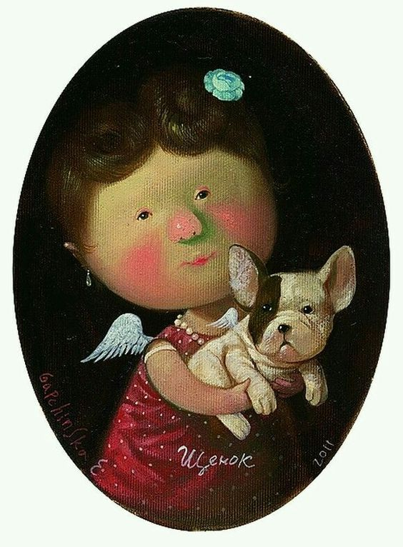 Eugenia Gapchinska