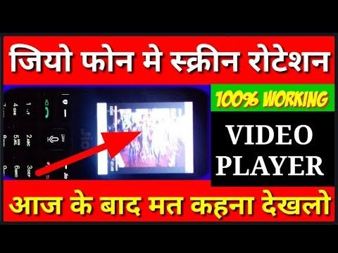 How To Rotate Screen Video In Jio Phone Jio Phone Ko Rotate Video Player Kaise Karen Technical Sanju Hello Dosto Me Aapka D With Images Video Player Teaching Copyright Act