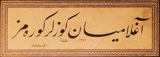 Nastaliq script The calligraphist-hattat, Hamid Aytaç(Diyarbakır-1891-1981 istanbul) ''Ağlamayan göz görmez'':