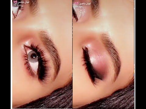 خطوات مكياج ناعم درجات الوردي من سناب ليان ناصر Youtube Infinity Diamond Ring Makeup Make Up