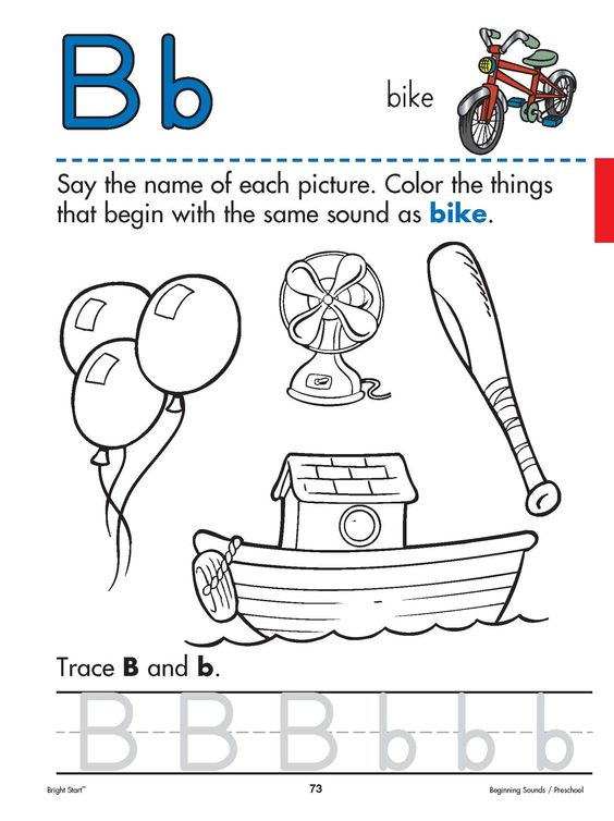"Print, trace, and color the letter ""B""! Reinforce your preschool ..."