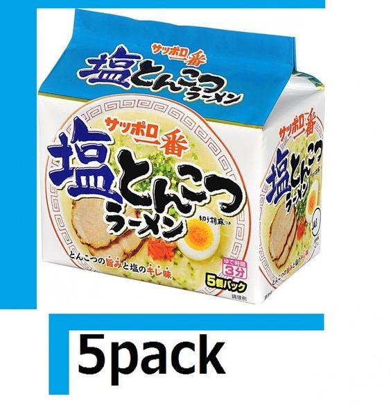 Sapporo ichiban Salt Tonkotsu ramen pork 5 pack Noodle Japan Japanese soup tasty #Sapporoichiban