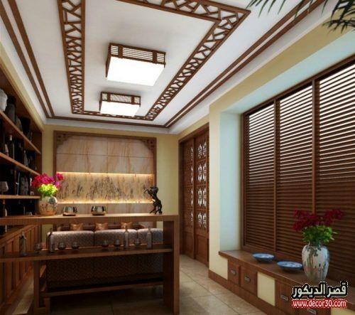 ديكورات خشب صور ديكور خشب للشقق والفلل 2018 قصر الديكور Holiday Room Modern Dining Room Classic Dining Room