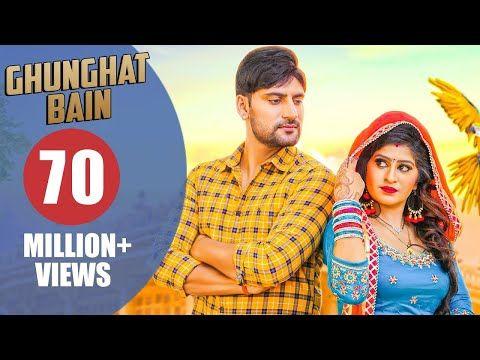 Ghunghat Bain Ajay Hooda Ruchika Jangid Surender Romio New Haryanvi Dj Songs 2019 Mhara Tv Youtube In 2020 Songs Dj Songs Song Lyrics
