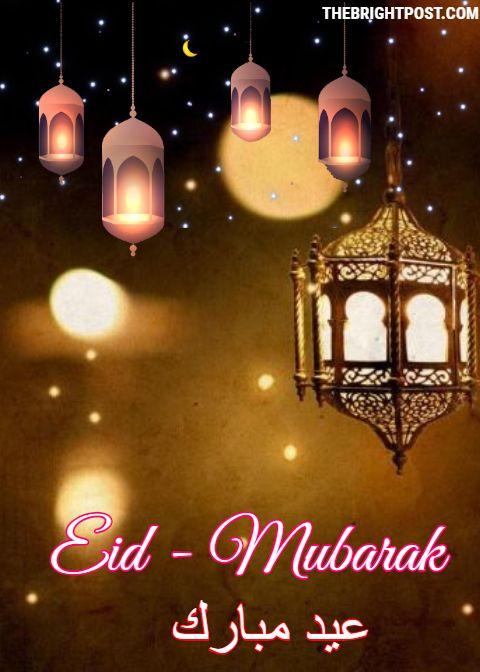 Eid Mubarak Arabic Status With Images Eid Mubarak Status Eid